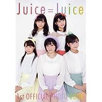 Juice=Juice 1st OFFICIAL PHOTO BOOK