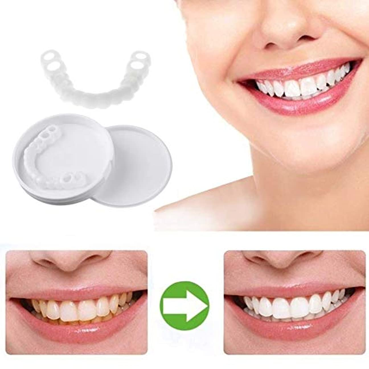 移動良心的風刺キットの歯セットスナップキャップをインスタント快適なフレックスパーフェクトベニヤホワイトを白くする12個下歯+ Upperteeth笑顔ベニヤ