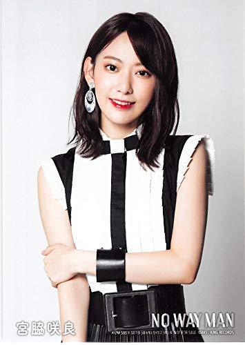 【IZ*ONE】宮脇咲良の画像&動画を紹介♪韓国風メイクも可愛い!日本では見られない活躍に注目の画像