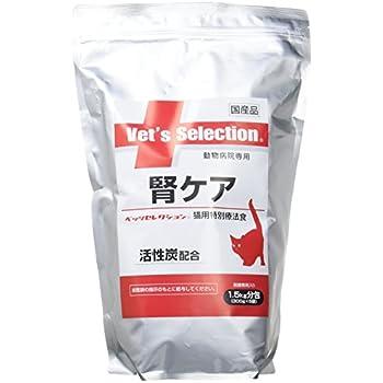 イースター 療法食 ベッツセレクション 腎ケア 猫用 1.5kg