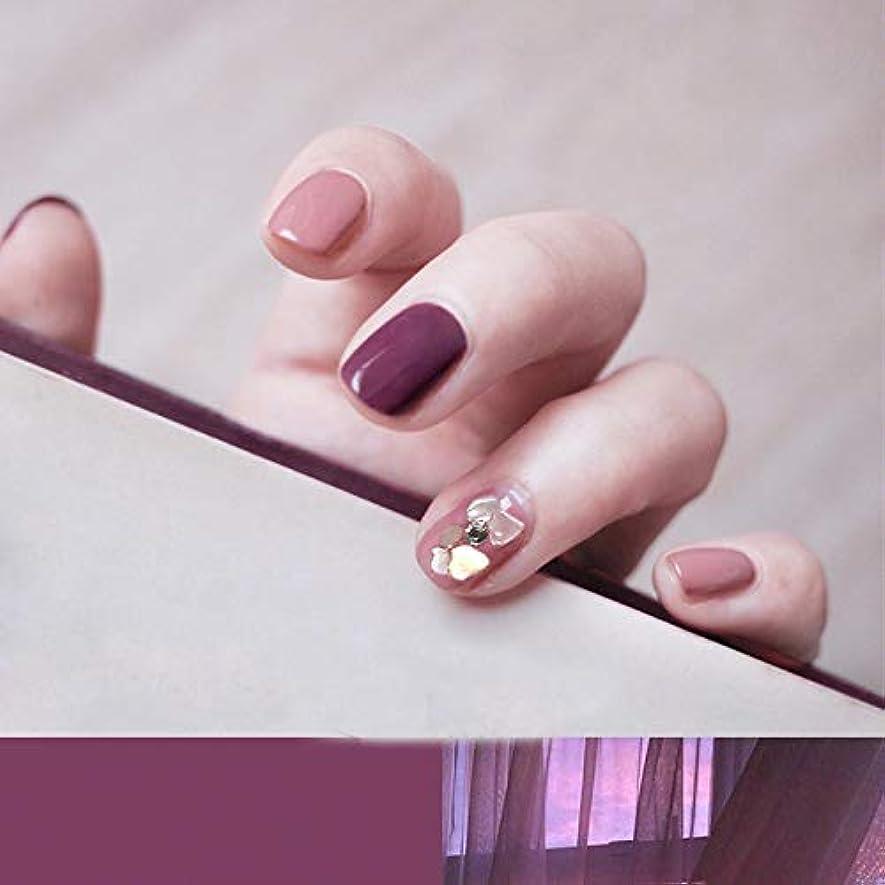 姓ファーム反対に24PCS 短し偽の爪 流行する ネイルチップ つけ爪 で気质の高い淑女 手作り ネイル花嫁