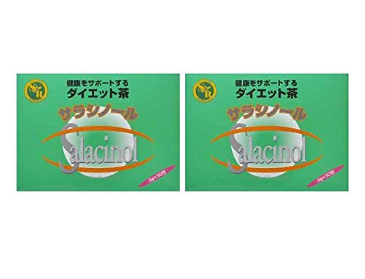 寛大さ昼食応じるジャパンヘルス サラシノール茶 3g×30包×2箱セット(サラシア茶?ダイエット茶)
