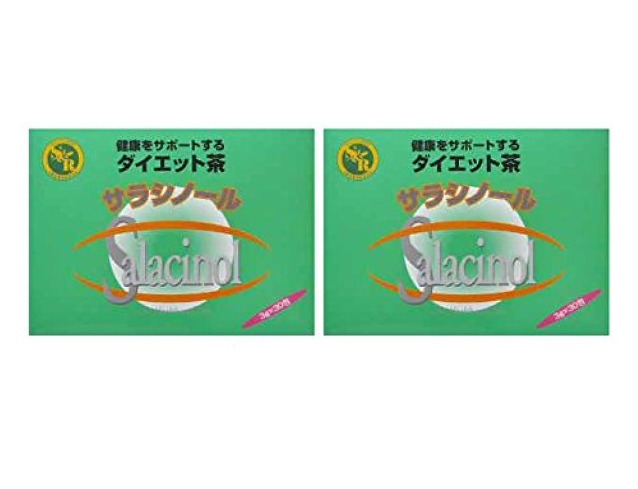 倫理着替える進むジャパンヘルス サラシノール茶 3g×30包×2箱セット(サラシア茶?ダイエット茶)