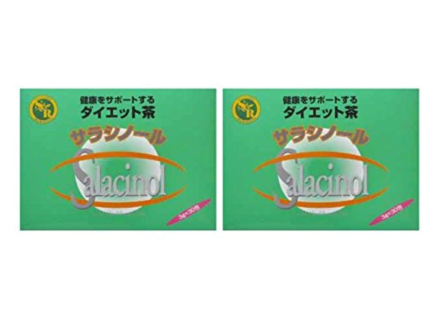 合理化不和毎月ジャパンヘルス サラシノール茶 3g×30包×2箱セット(サラシア茶?ダイエット茶)
