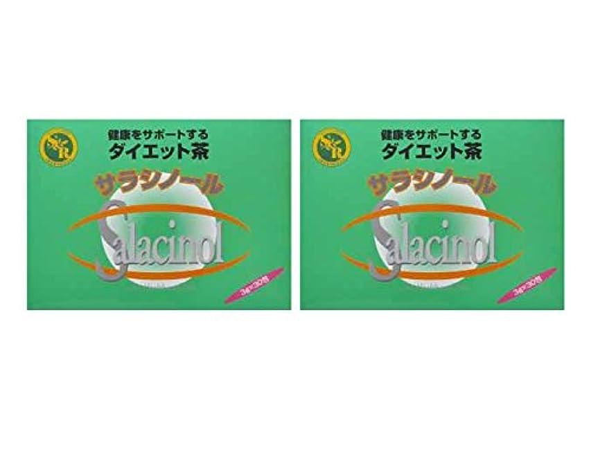 君主制セッティング心配ジャパンヘルス サラシノール茶 3g×30包×2箱セット(サラシア茶?ダイエット茶)