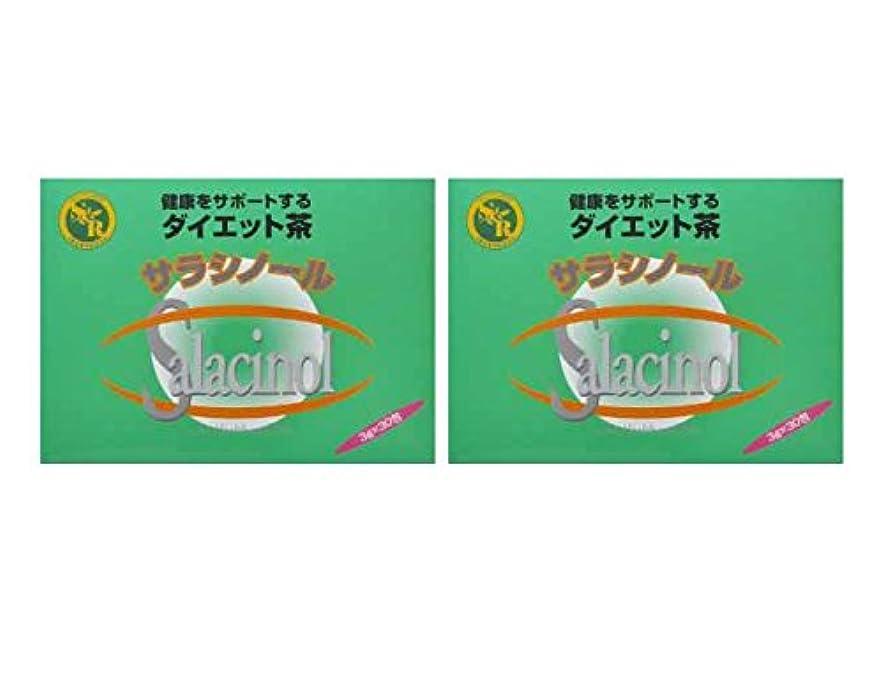 ライフル神経障害魂ジャパンヘルス サラシノール茶 3g×30包×2箱セット(サラシア茶?ダイエット茶)