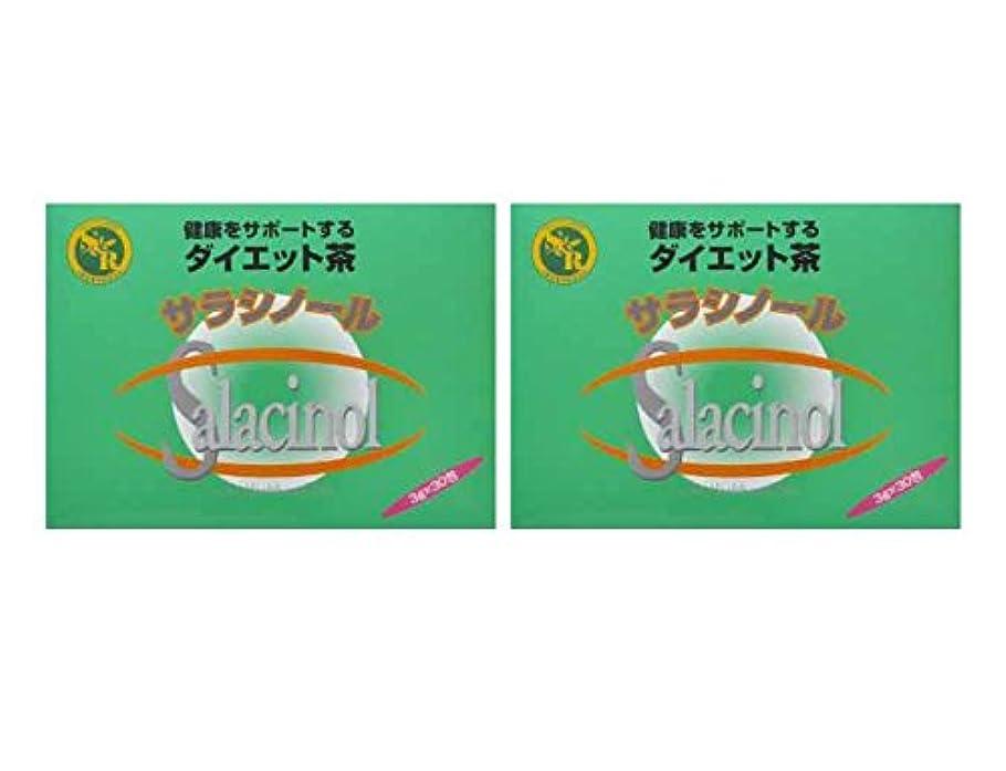 枝どこ恐ろしいジャパンヘルス サラシノール茶 3g×30包×2箱セット(サラシア茶?ダイエット茶)