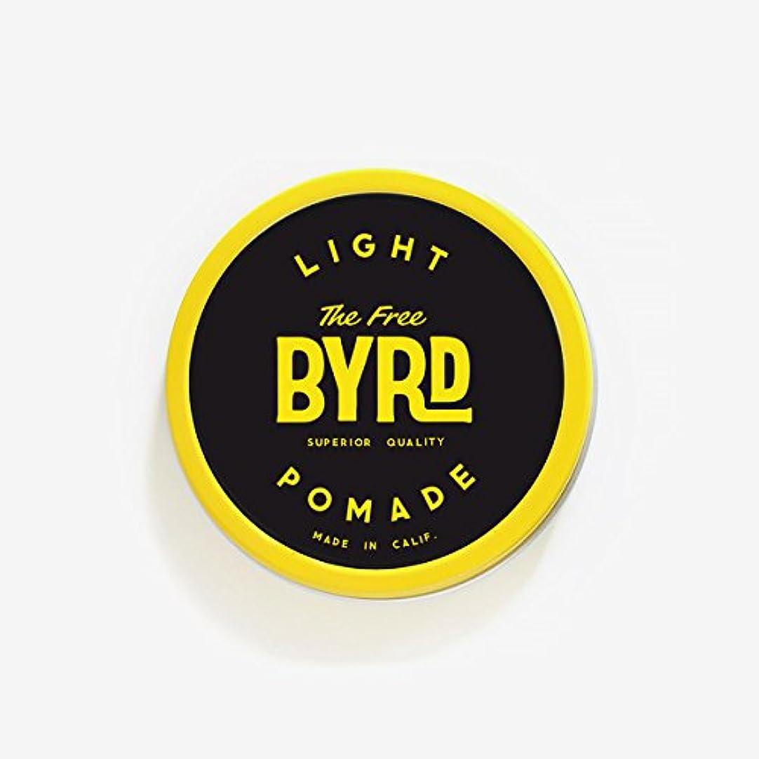 人里離れた異なるガラガラバード(BYRD) カリフォルニア発ポマード288 LIGHT POMADE SMALL(スモールサイズ)ライトスタイルヘアワックスヘアスタイリング剤耐水性香料メンズ/レディース 【LIGHT】SMALL