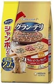 グラン・デリ カリカリ仕立て 成犬用 新食感ささみ入り粒・国産小魚・角切りビーフ粒入り 2.7kg