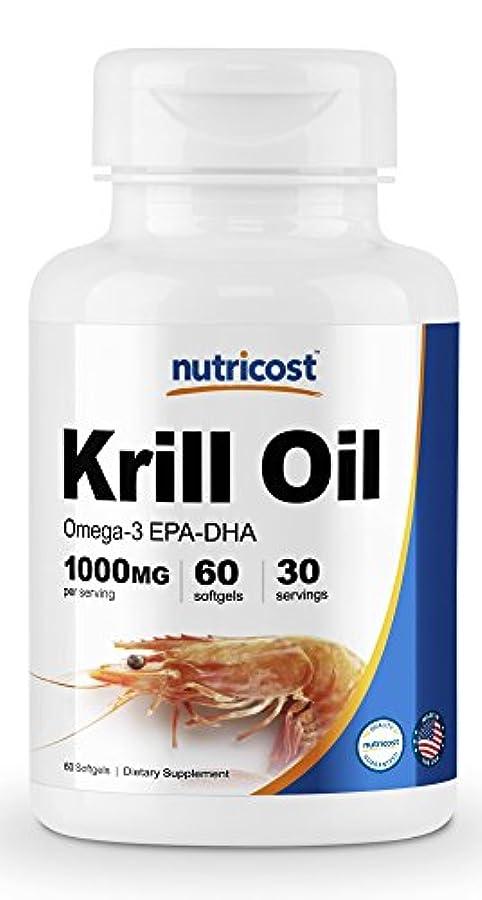 浸食絶望ドラッグNutricost オキアミ油 (1000mg)、 60ソフトカプセル、オメガ3脂肪酸 (エイコサペンタエン酸 - EPA+ドコサヘキサエン酸 - DHA)