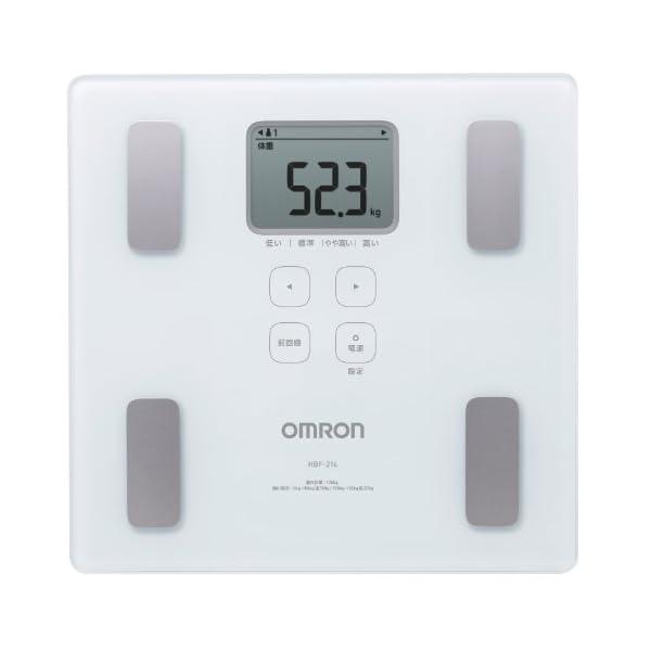 オムロン 体重・体組成計 カラダスキャン ホワイ...の商品画像