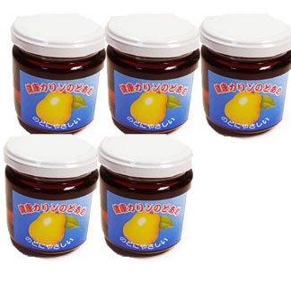オレンジゼリー本舗 かりんのど飴 水飴 花梨 マルメロ と蜂蜜入り (230g×5本)