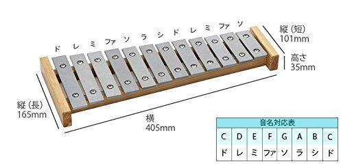 EMUL エミュール 鉄琴 12音(半音なし) MTGL-12AL