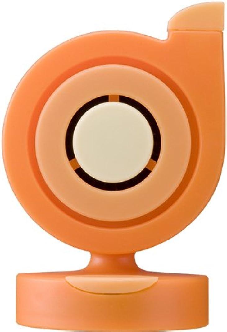 レンジ操作可能逆さまにフレグランスディフューザー 風凛/Fu-rin シトラスオレンジ