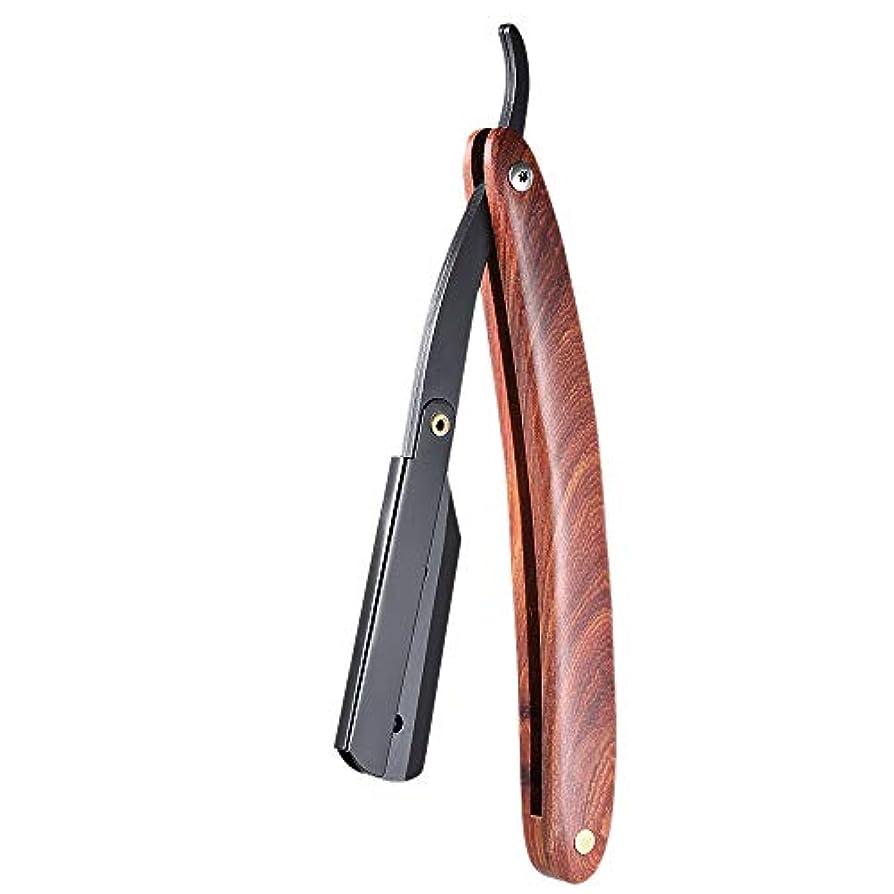 ふくろう弾性先史時代のRETYLY 男性用シェービングのカミソリ、ストレートなエッジ、ステンレス鋼、手動かみそり、木製ハンドル、折りたたみ式シェービングナイフ、剃り、ひげのカッター、ポーチ