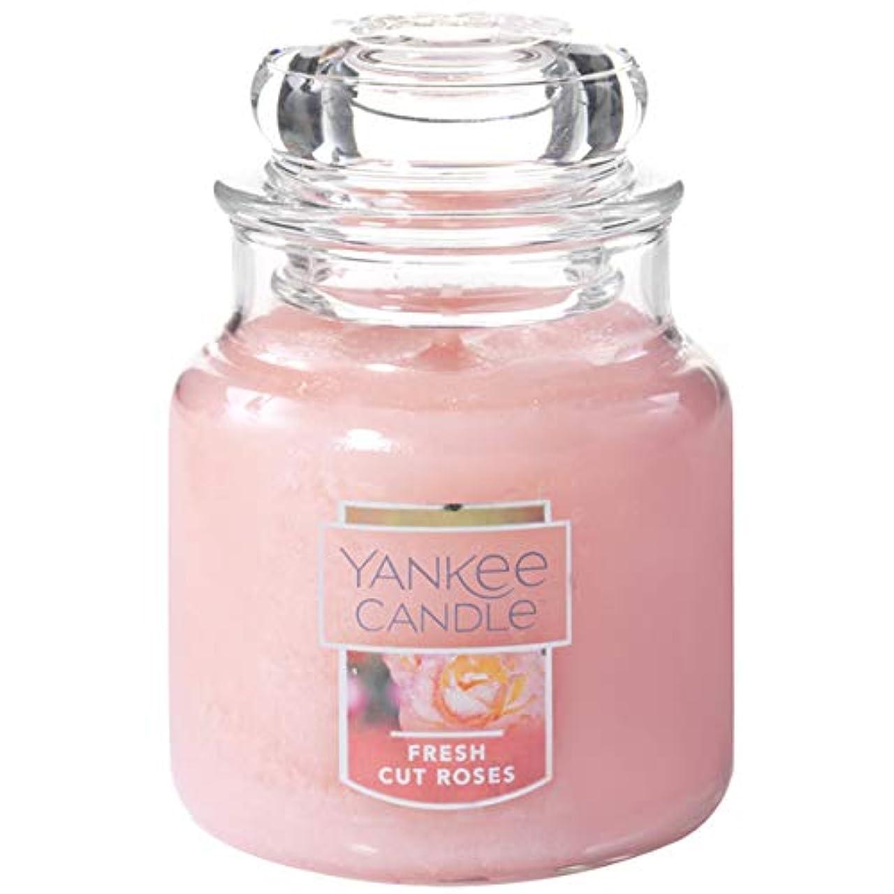 急いで塊太平洋諸島YANKE CANDLE(ヤンキーキャンドル):YCジャーS FCローズ YK0030503