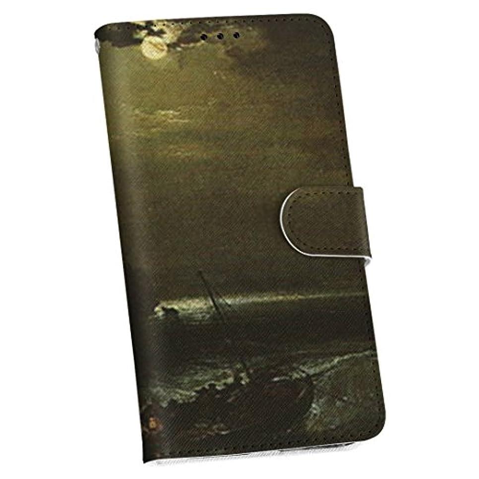 一般化するメイエラ雇うigcase Galaxy Note10+ SC-01M / SCV45 専用 ケース カバー 手帳 スマコレ 手帳型 レザー 手帳タイプ 革 sc01m note10プラス スマホケース スマホカバー 003252 外国 絵画 イラスト