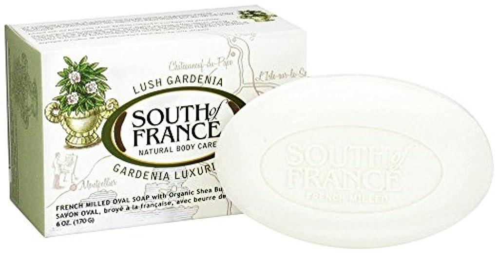 たらいシート救急車海外直送品South Of France Soaps Milled Bar Soap Gardenia, 6 oz