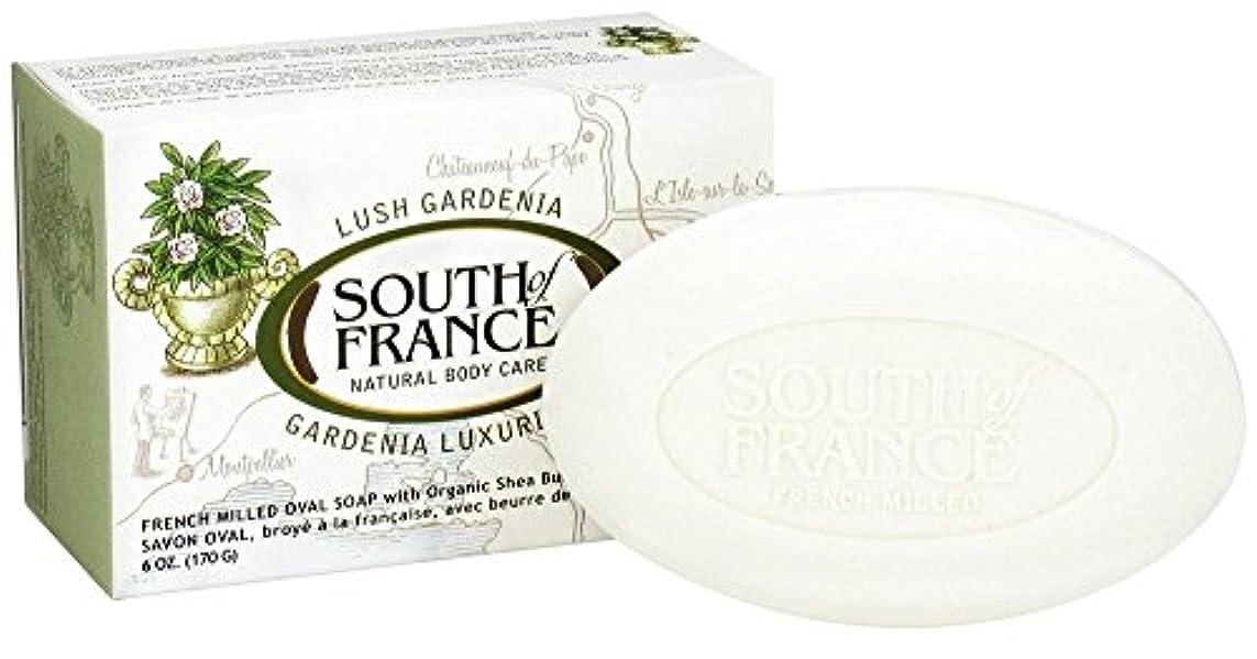 アスリートリンク花火海外直送品South Of France Soaps Milled Bar Soap Gardenia, 6 oz