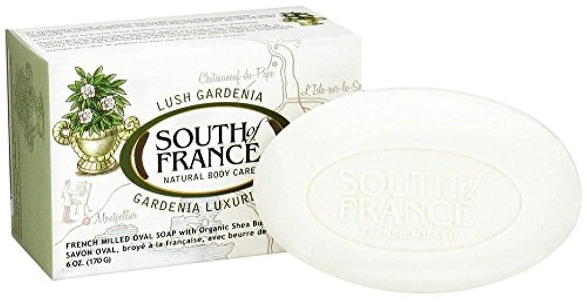 アレイ補正郵便海外直送品South Of France Soaps Milled Bar Soap Gardenia, 6 oz