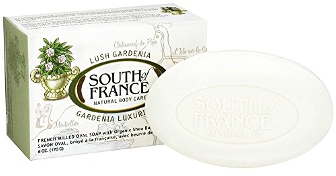 隣接する靴下スモッグ海外直送品South Of France Soaps Milled Bar Soap Gardenia, 6 oz