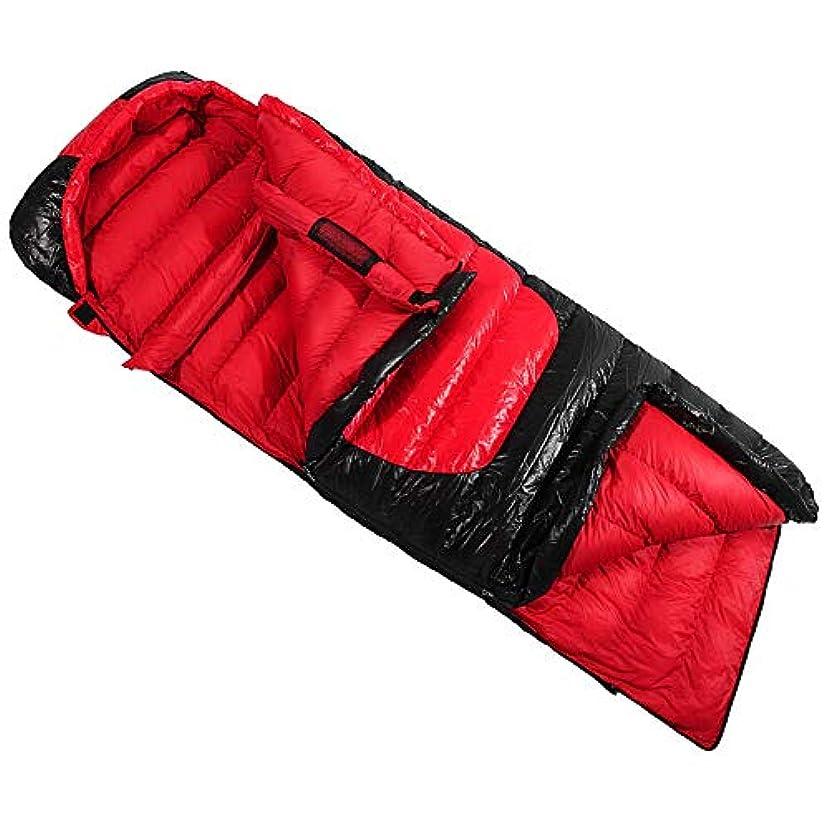 グラム無秩序出費YONGMEI 寝袋 - 屋外の寝袋アウトドア超軽量封筒大人のステッチ1.5キロ (色 : Red)