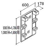 INAX・LIXIL 洗面化粧台部材 【MFTX1-601YPJ】(間口600mm) ミラーキャビネット 1面鏡/LED照明・ロングミラー オフト