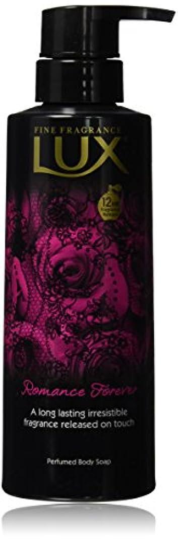 重さ繁栄する干し草ラックス ボディソープ ロマンス フォーエバー ポンプ 350g ピンクローズ&アンバーの香り