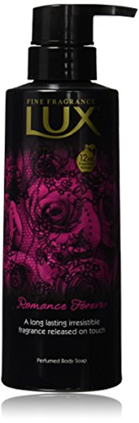 代理人魔術充電ラックス ボディソープ ロマンス フォーエバー ポンプ 350g ピンクローズ&アンバーの香り