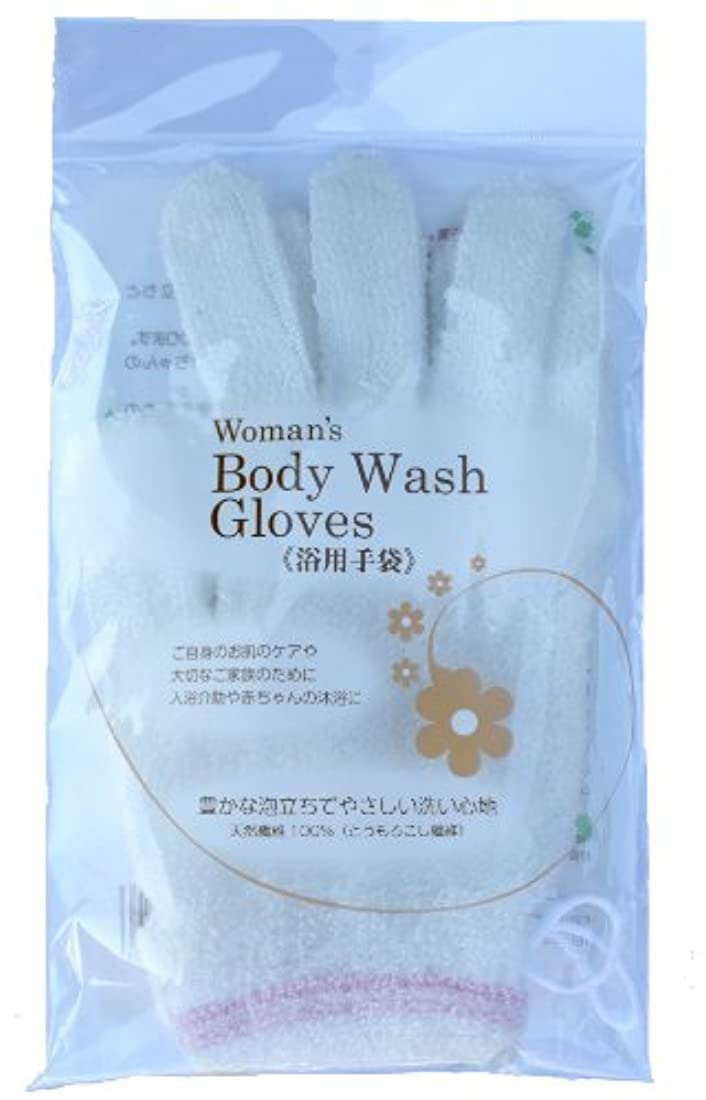 葉を拾うホーム下に向けますエフケー工業 Body Wash Gloves (浴用手袋)