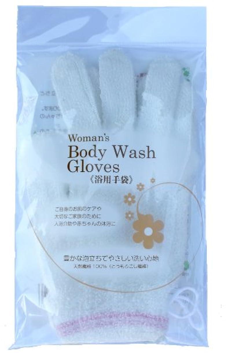 興奮見る人プリーツエフケー工業 Body Wash Gloves (浴用手袋)