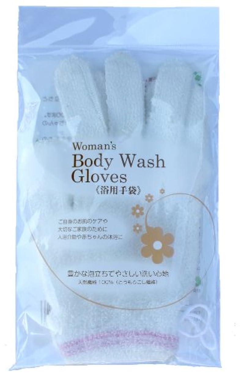 業界広い裁定エフケー工業 Body Wash Gloves (浴用手袋)