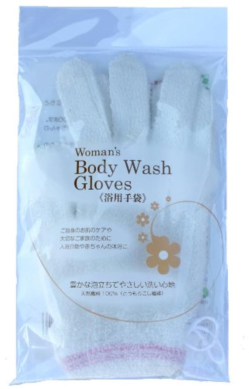 成人期不忠ハックエフケー工業 Body Wash Gloves (浴用手袋)