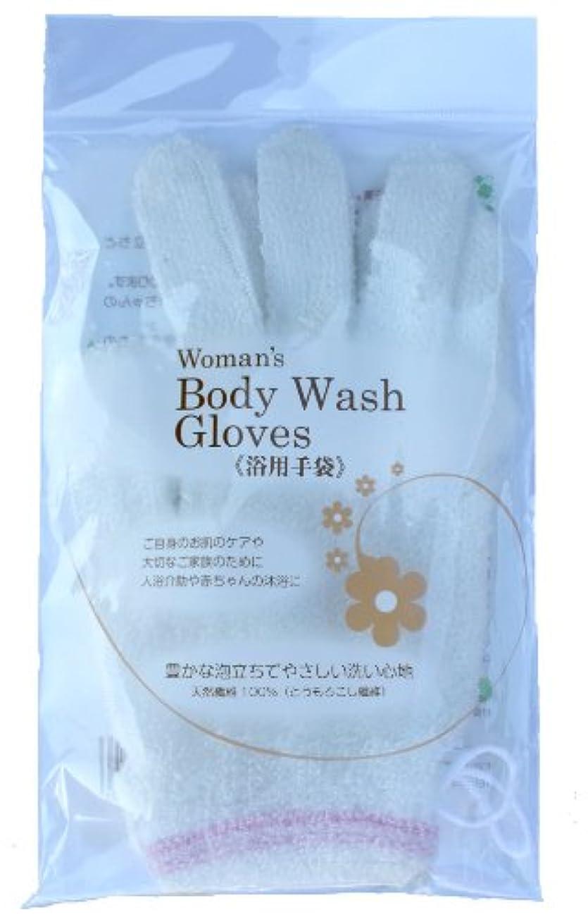 でる劇的剪断エフケー工業 Body Wash Gloves (浴用手袋)
