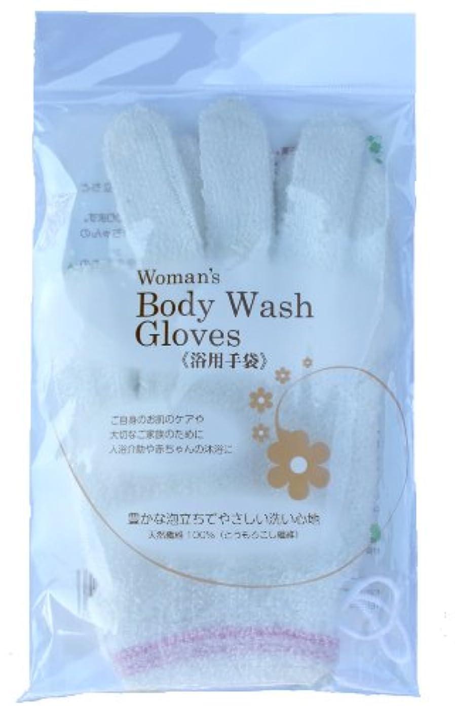 傀儡だます効能あるエフケー工業 Body Wash Gloves (浴用手袋)