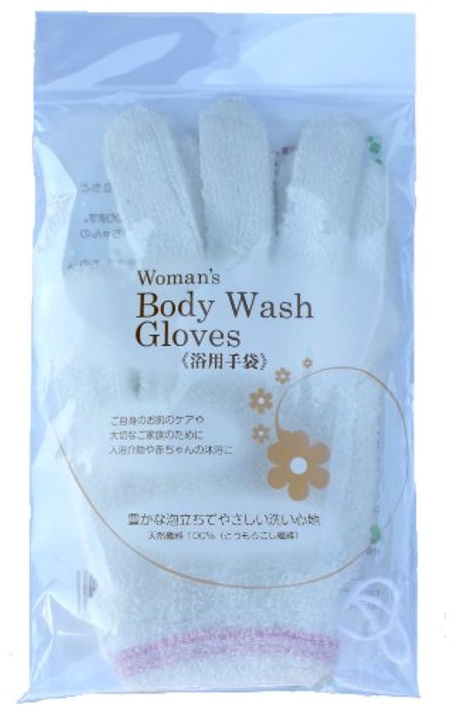 祝福ビュッフェ測定可能エフケー工業 Body Wash Gloves (浴用手袋)