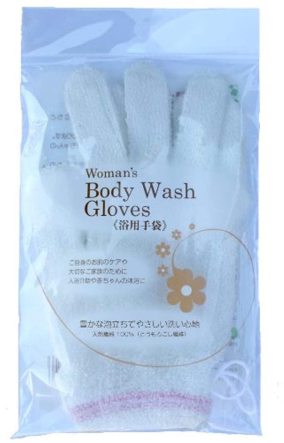 範囲ビールずっとエフケー工業 Body Wash Gloves (浴用手袋)