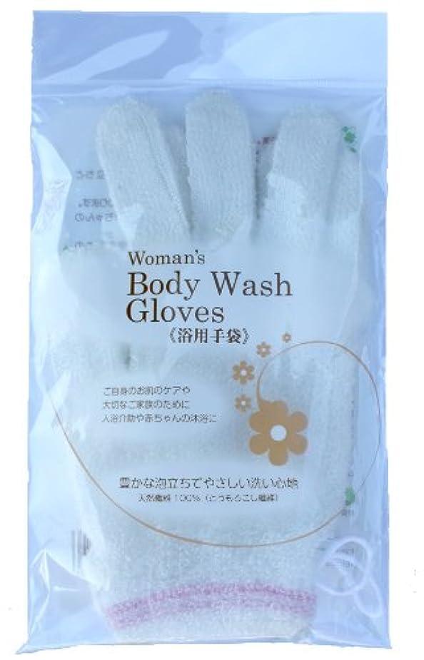 蚊クック同化エフケー工業 Body Wash Gloves (浴用手袋)