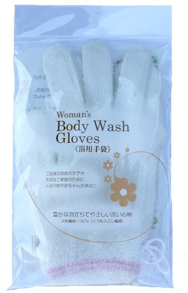 レキシコンプラットフォームランクエフケー工業 Body Wash Gloves (浴用手袋)