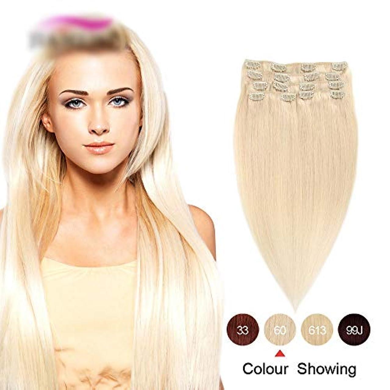 セーブ麦芽ドラムHOHYLLYA 20インチフルヘッドクリップ(ヘアエクステンション#60ライトブロンド100%人毛(20インチ、100g)ロールプレイングウィッグレディースナチュラルウィッグ (色 : #60 light blonde)