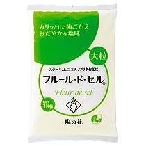 伯方塩業 フルール・ド・セル 1kg