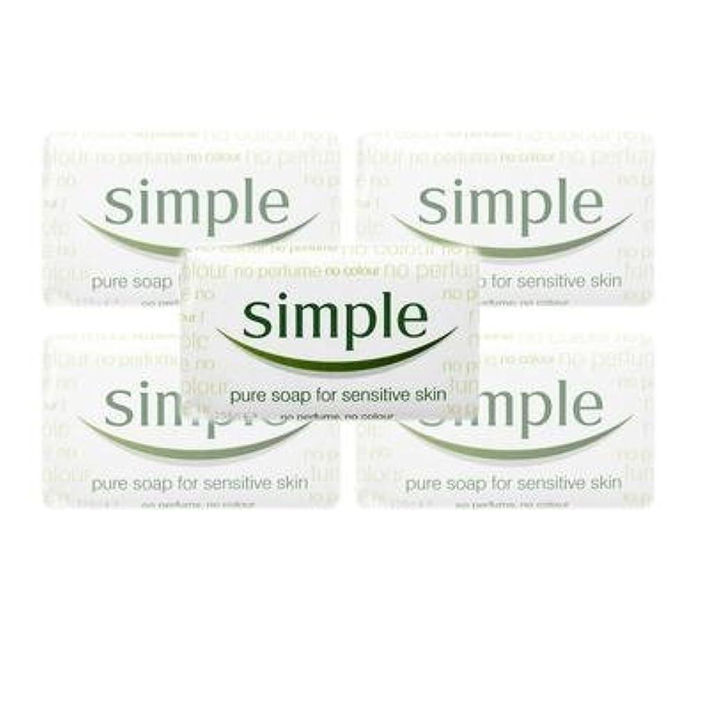 から聞くつまらない吸い込むSimple Pure Soap ( 6 x 125 gr bar) by Simple