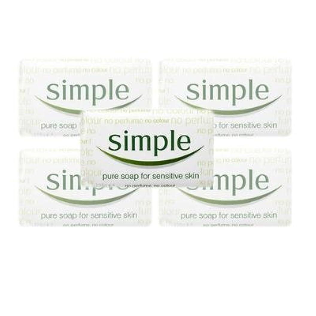 強大な火薬民族主義Simple Pure Soap ( 6 x 125 gr bar) by Simple