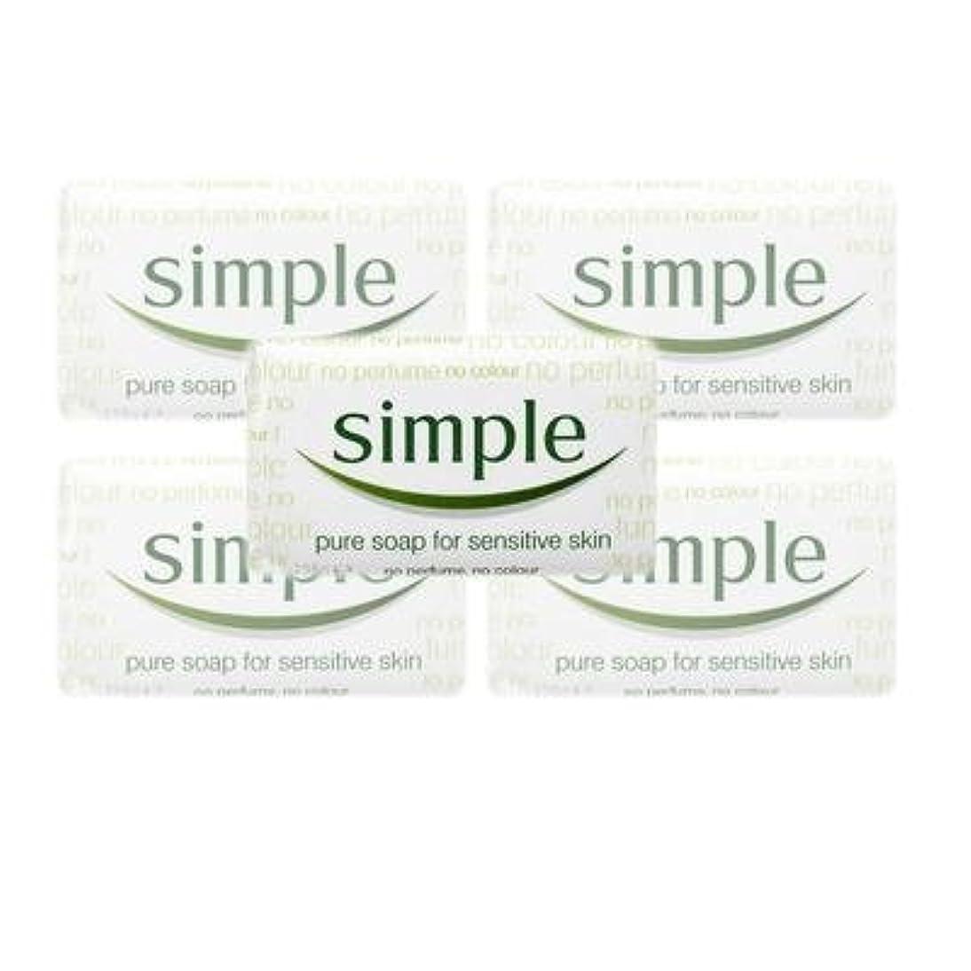 ランチョン栄光のからに変化するSimple Pure Soap ( 6 x 125 gr bar) by Simple