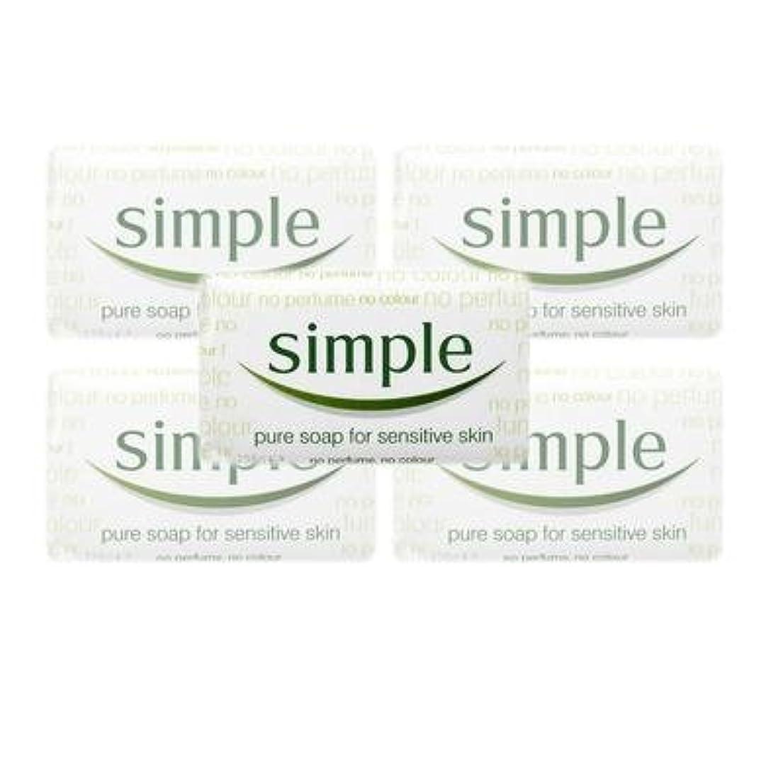表現アシュリータファーマンつまずくSimple Pure Soap ( 6 x 125 gr bar) by Simple