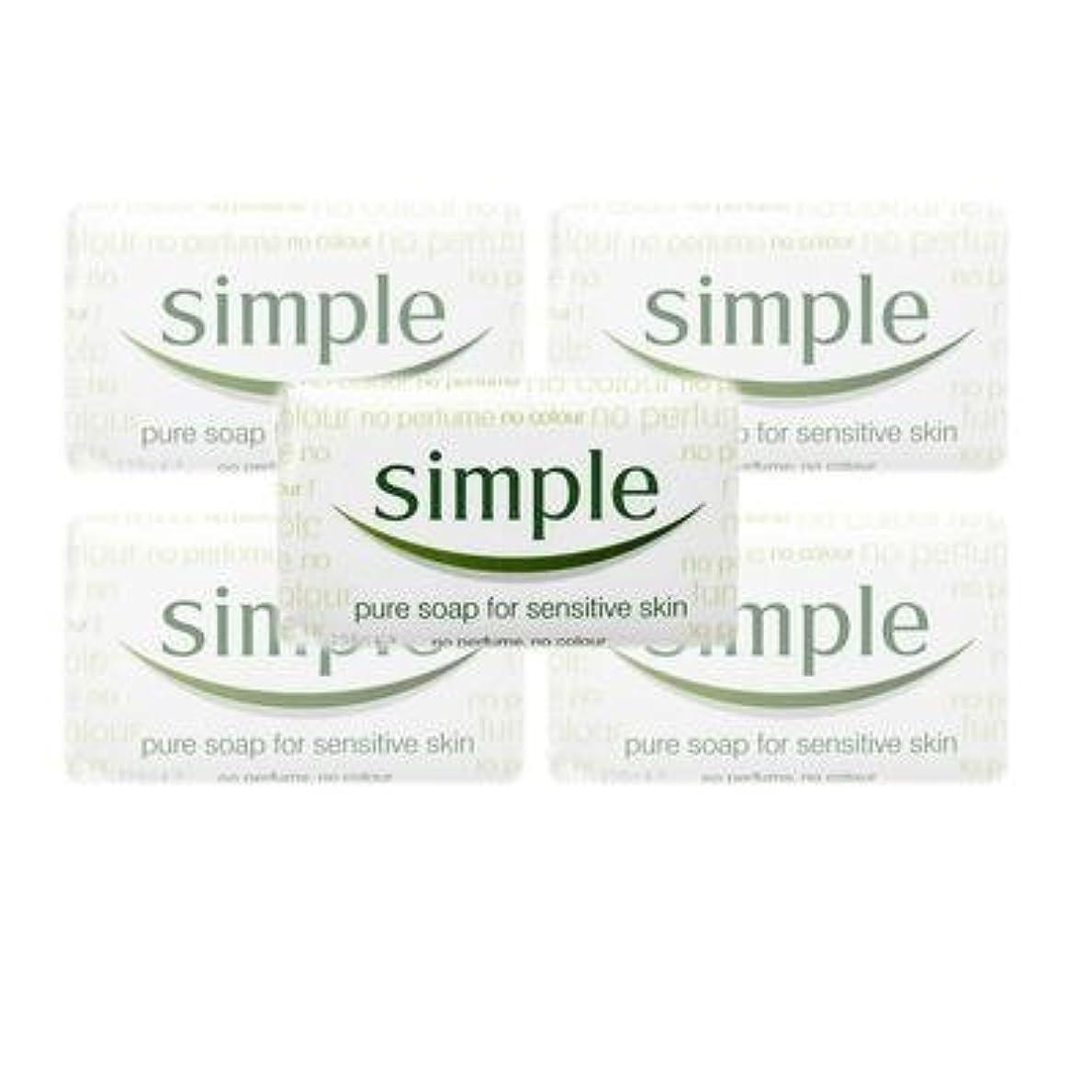 避けられない危険創始者Simple Pure Soap ( 6 x 125 gr bar) by Simple