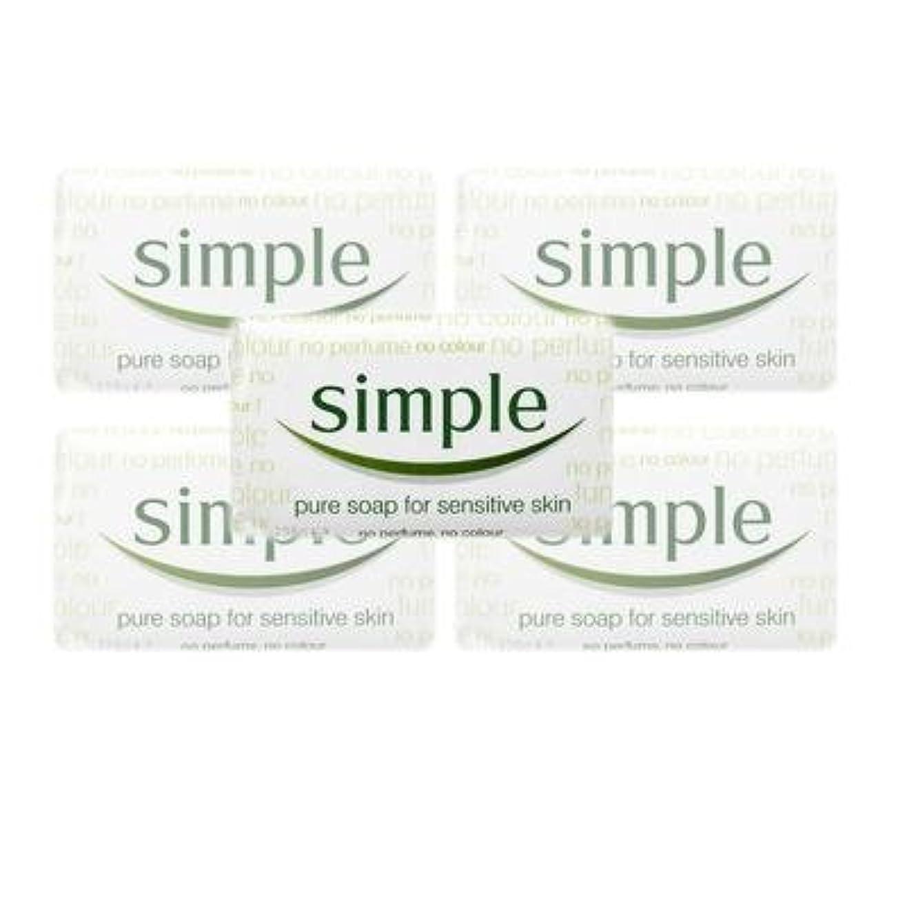 分泌するハックオフセットSimple Pure Soap ( 6 x 125 gr bar) by Simple
