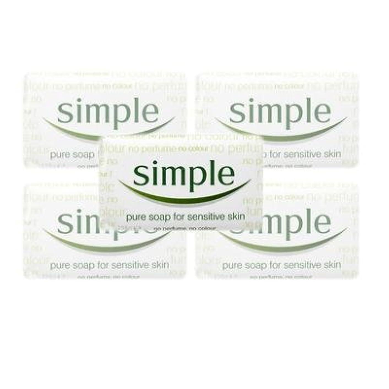 振る舞う歯痛手配するSimple Pure Soap ( 6 x 125 gr bar) by Simple