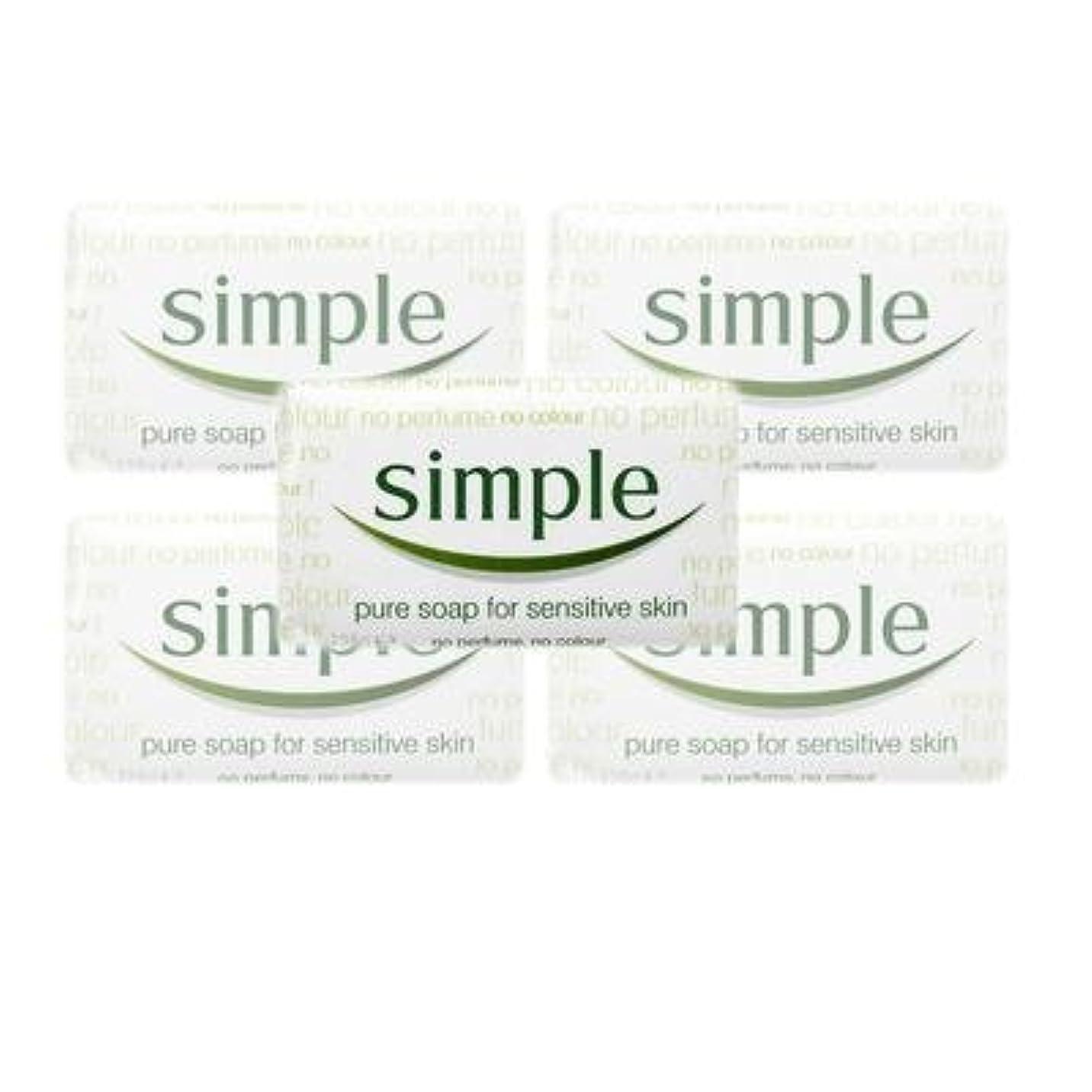 アナリスト引っ張るルビーSimple Pure Soap ( 6 x 125 gr bar) by Simple