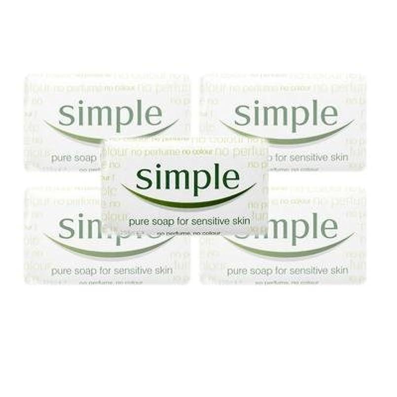キャビン尽きるゴールSimple Pure Soap ( 6 x 125 gr bar) by Simple